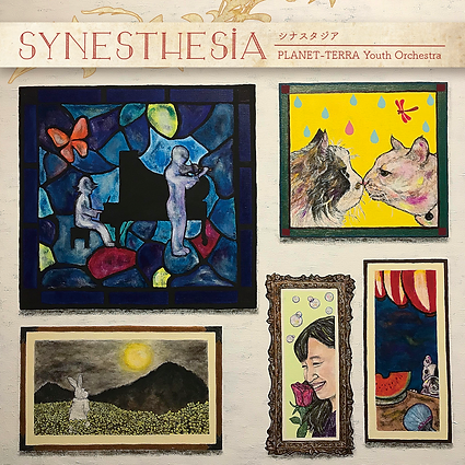 SYNESTHESIA-シナスタジア-