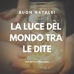 Buon natale! copy.png