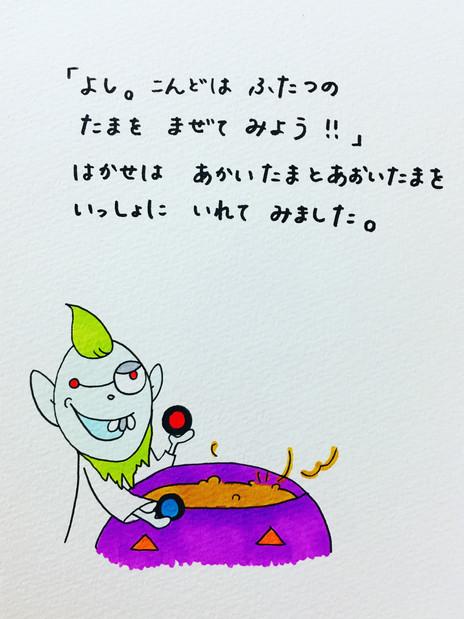 IMG_7879.jpg