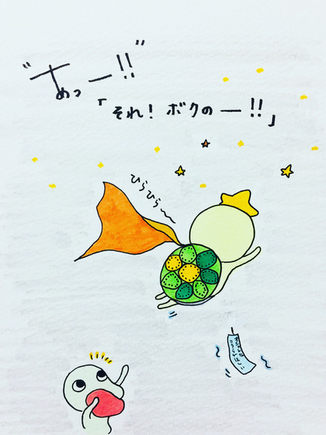 IMG_6962 2.JPG