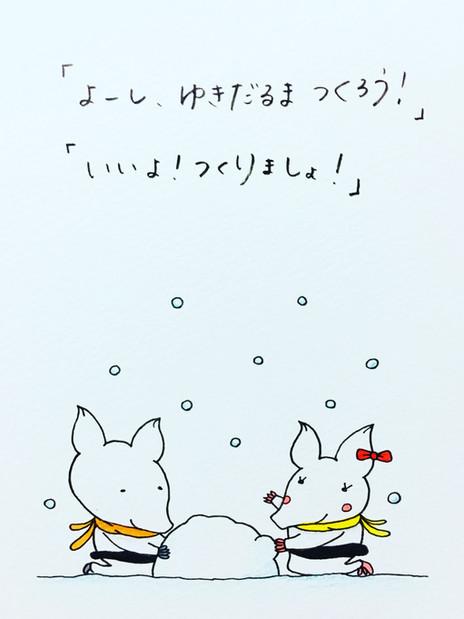 IMG_6461 2.JPG