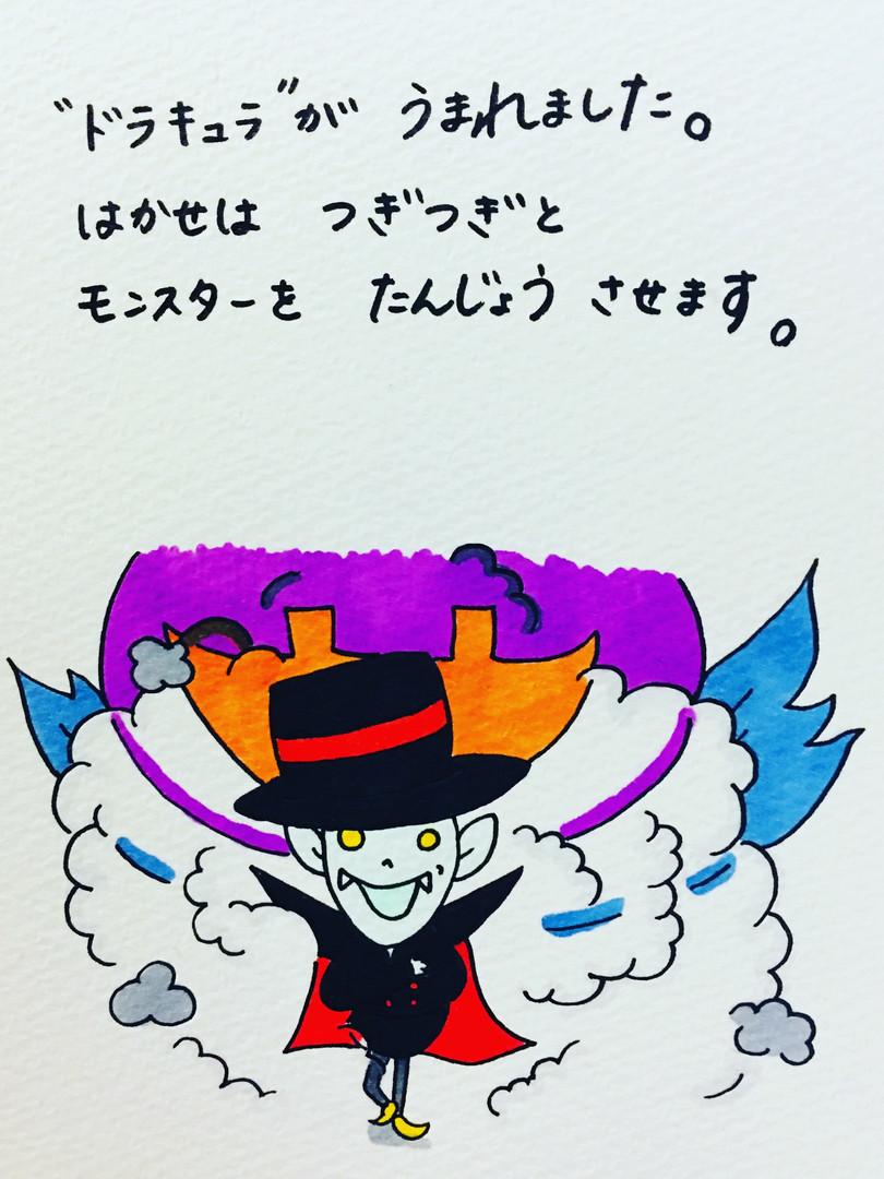 IMG_7853.jpg