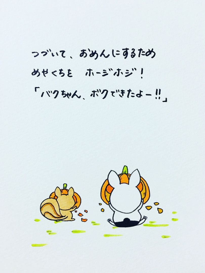 IMG_7800.jpg