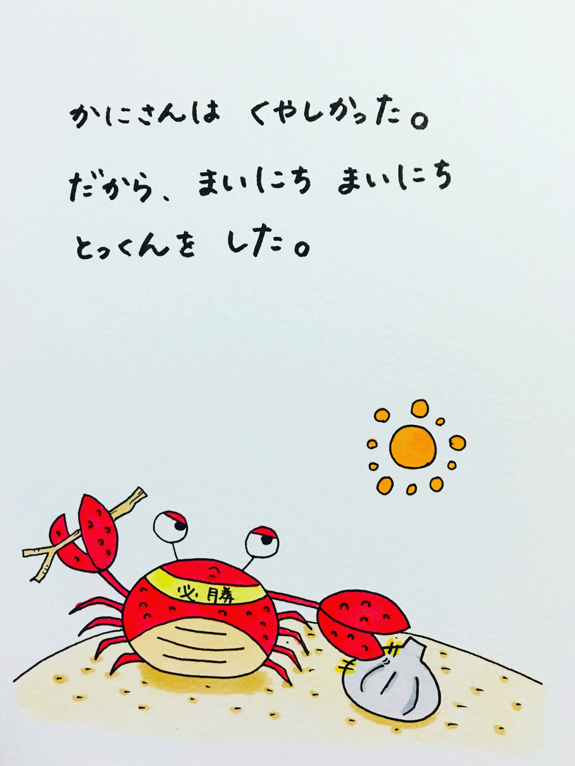 IMG_8095.jpg