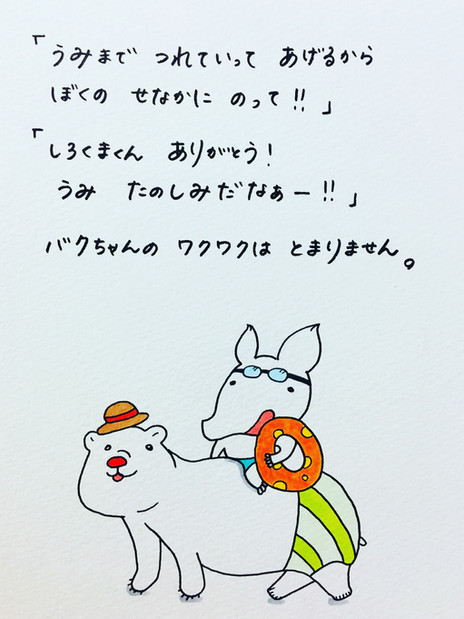 IMG_7289.jpg