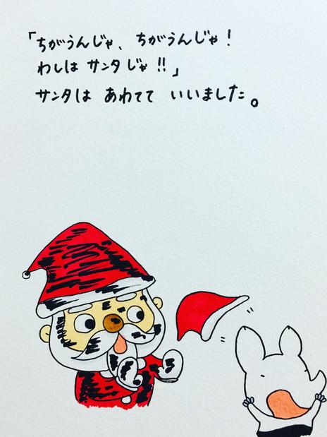 IMG_8271.jpg