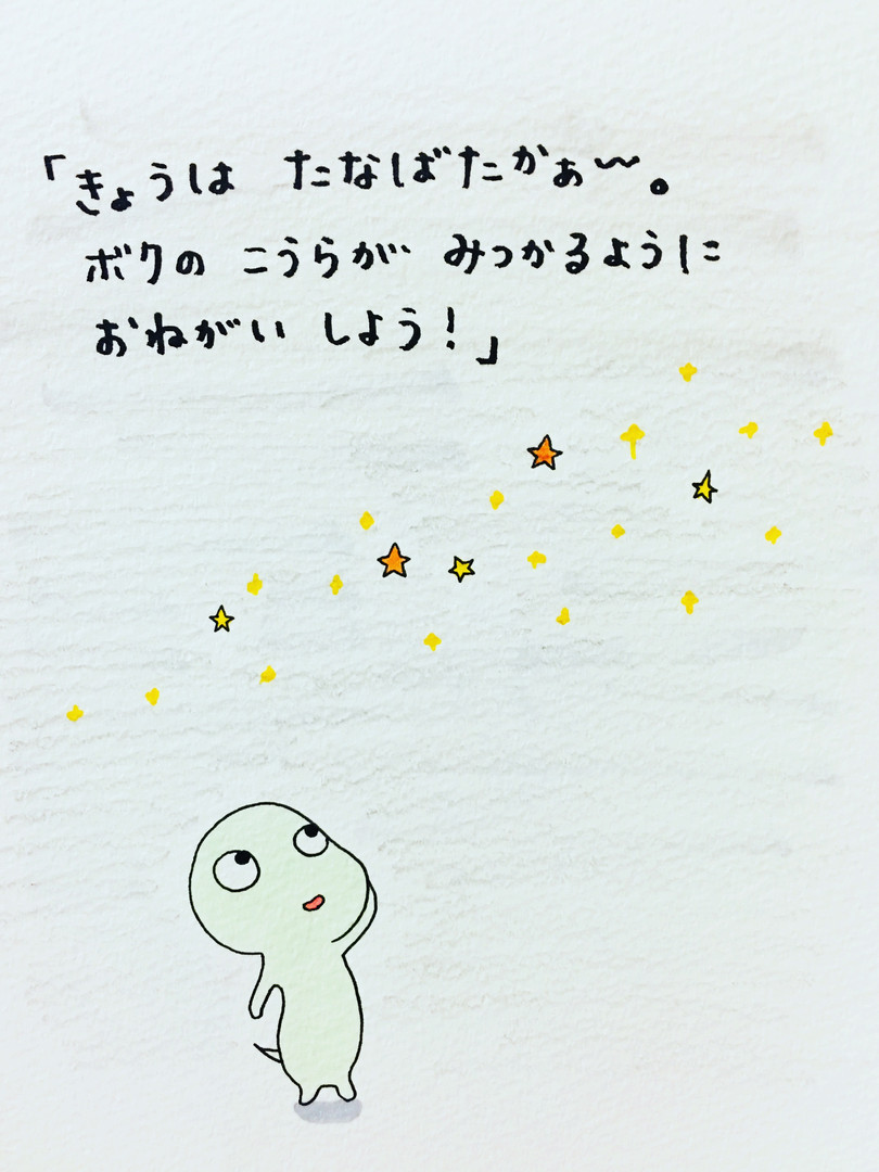 IMG_6944 2.JPG