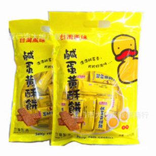 S&F咸蛋黄酥饼250g