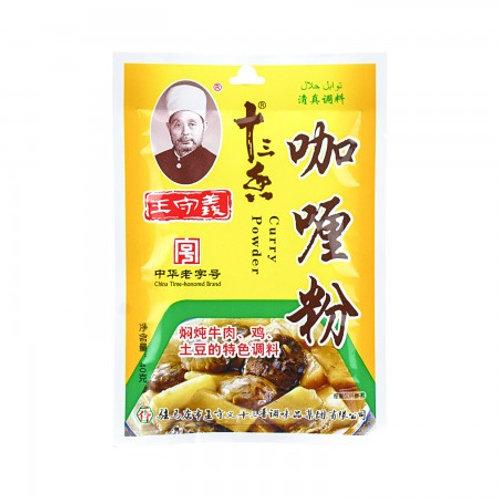 王守羲咖喱粉40G