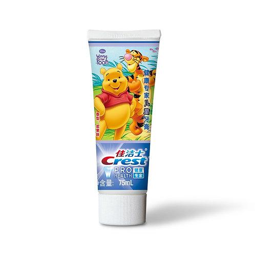 佳洁士儿童牙膏35ml