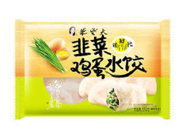 朱老大水饺系列500g