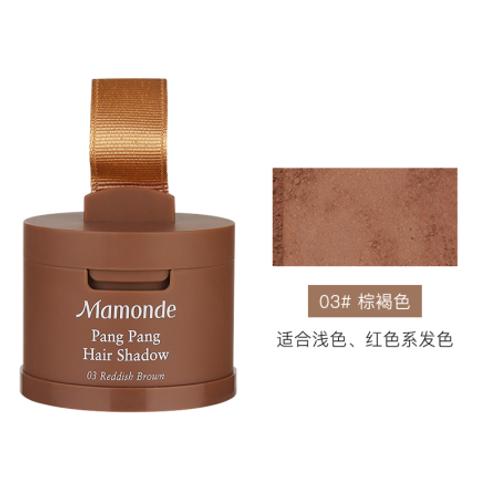 Mamonde韩国发际线粉/修容遮瑕防水03号棕褐色