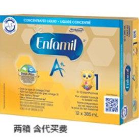 代买ENFAMIL Concentrated Liquid Baby Formula, 12 x 385mL