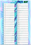 90's Quiz - Answer Sheet.png