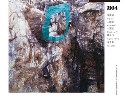 瞧瞧藝術 ChiaoxArt|『養心空間 Artnutri Gallery』在 2019 台北藝術博覽會