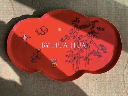 """瞧瞧藝術 ChiaoxArt """"ByHuaHua"""", Art on Your Table -Ceramicist Chia-En Chen"""