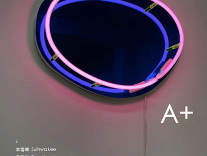 展覽分享 台中養心藝術:「A+ 計畫」10.02.21-10.27.2021