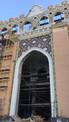 Арка из стеклофибробетона.Реставрация павильона Казахстан на ВДНХ