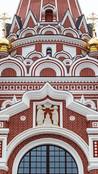 Фасад из стеклофибробетона
