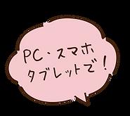 アートボード 1@2x.png