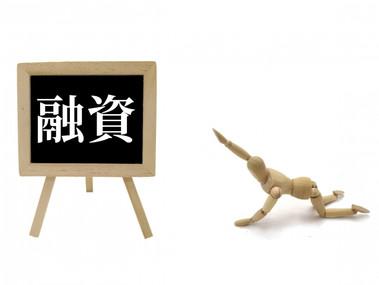 【3/13改定】新型コロナ セーフティネット保証・融資制度まとめ