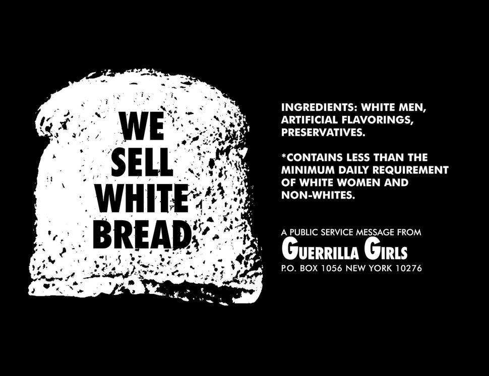 """Tấm poster được dán trên cửa sổ và cửa ra vào của các phòng triển lãm mang tên """"We Sell White Bread"""" - Blitz Creatives"""