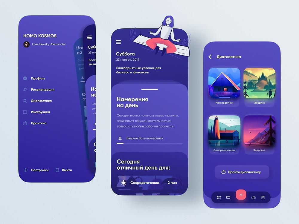 Homo Kosmos - Inspirational app by Alexander L - Blitz Creatives
