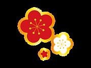 梅の花.png