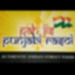 Punjabi Rasoi.png
