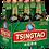 Thumbnail: TSINGTAO  6PK-12OZ BTLS