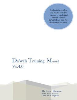dawah manual v4.JPG