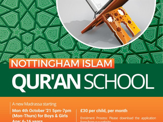Nottingham Islam Qur'an School