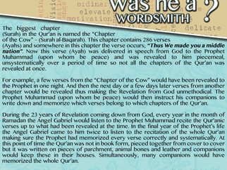 Islamic Exhibition Posters - Scientific Miracles in the Qur'an No. 21
