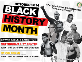 Black History Month Da'wah Days