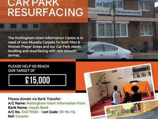 Mosque Carpets & Car Park Resurfacing Fundraising Appeal