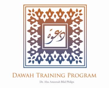dawah_training.jpg