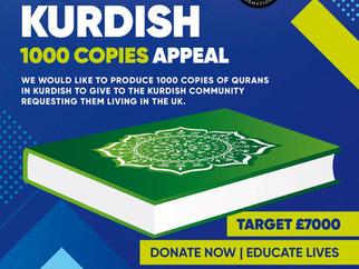 Quran in Kurdish Fundraising Appeal