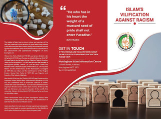 *NEW* Da'wah Pamphlet | Islam's Vilification Against Racism