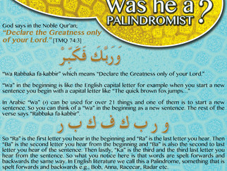 Islamic Exhibition Posters - Scientific Miracles in the Qur'an No. 17