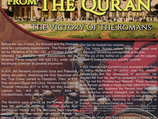 Islamic Exhibition Posters - Foretold Events No.3