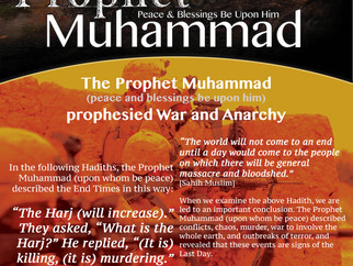 Islamic Exhibition Posters - Prophecies from the Prophet Muhammad No. 3