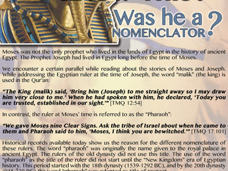 Islamic Exhibition Posters - Scientific Miracles in the Qur'an No. 16