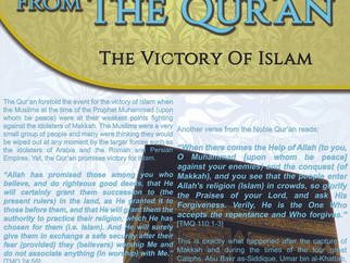 Islamic Exhibition Posters - Foretold Events No.1