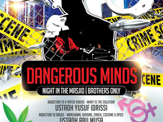 Dangerous Minds | Night In The Masjid
