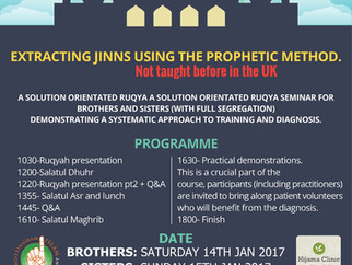 Ruqya Seminar by the Hijama Clinic