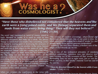 Islamic Exhibition Posters - Scientific Miracles in the Qur'an No. 11
