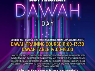 Nottingham Dawah Day | Training by Brother Imran Hossain and Brother Murtaza Chaudhary
