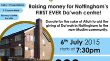 Iftar Fundraiser for Nottingham Da'wah