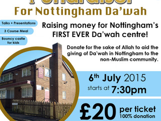 Iftar Fundraiser for Nottingham Da'wah
