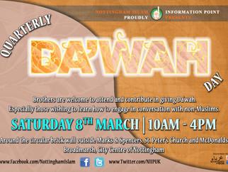 Quarterly Da'wah Day